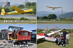 180429-OGC+京大-04