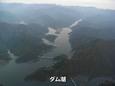 01_ダム湖
