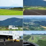 0709 枕崎飛行会