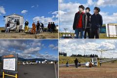 20201123_OGC+京大-04