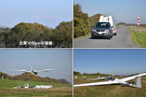 161203_木曽川・JA2108検査飛行-01