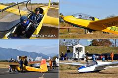 191201_OGC+大工・府大-07