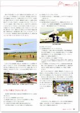 デンソー技術会会報-3