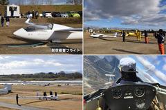 181215_OGC+京大・名工大-04