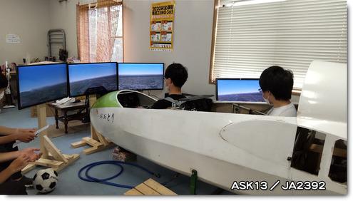 名大ASK13/JA2392