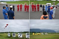 170805-OGC+大工・南山-01