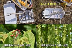 180429-OGC+京大-03