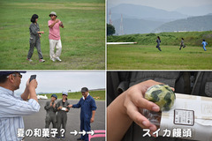 160911_OGC+南山-04
