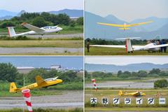 180623-OGC+名大・名城-02