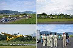 170826-OGC+京大・立命-01
