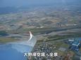 08_大野滑空場・全景