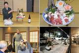 2014-12-20_OGC忘年会_01