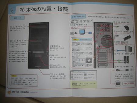CIMG2943