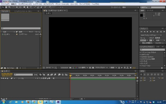 AfterEffects3