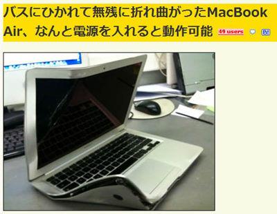 20141216Mac