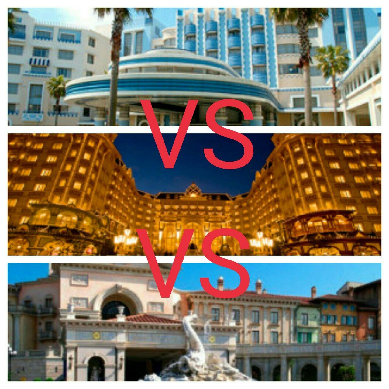 disney`s imagination blog : ディズニーホテルで一番人気なのはどれ