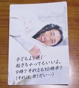 diary2157-02.jpg