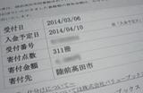 diary1541.jpg