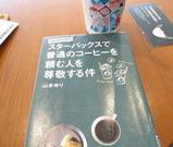diary2380-02.jpg