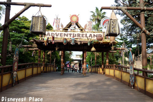 Disneyest Place:アドベンチャー...