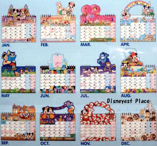 カレンダー カレンダー 2014 干支 : 20140821_03