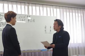 入社式&夢合宿