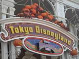 東京ディズニーランド。