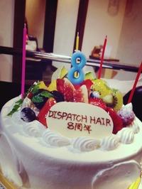 DISPATCH HAIR8周年記念パ〜ティ〜開催☆