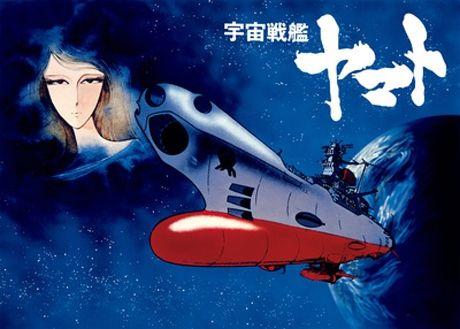 宇宙戦艦ヤマト。