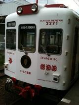 電車マニア?