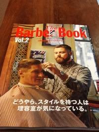 雑誌掲載〜☆