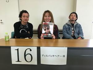 姫路理容美容専門学校へ。