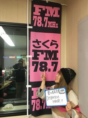ラジオ出演。