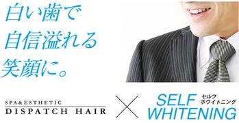 whitenig_002