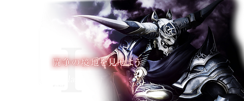 character_16