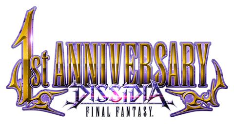 logo_mainvisual
