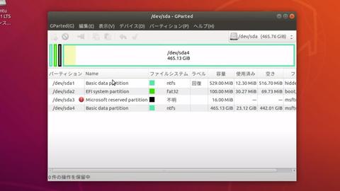 【デュアルブートの基本】同一HDD内にWindowsとLinuxをデュアルブートし、共通データ領域を確保し起動の優先順位や待ち時間を調整する手順