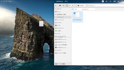 elementary OS 6.0 β版リリース~設計思想、ユーザインタフェース、ピクチャーインピクチャー機能等など分かりやすく説明します~