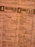 23afcf6a.JPG