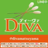 line_at_diva