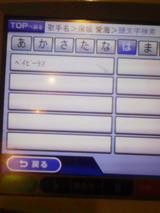 6a2e5c2a.jpg