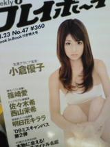 8d5df401.jpg