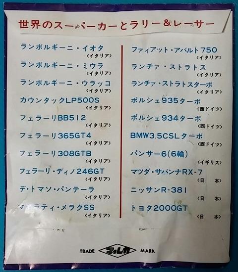 IMG07900-1