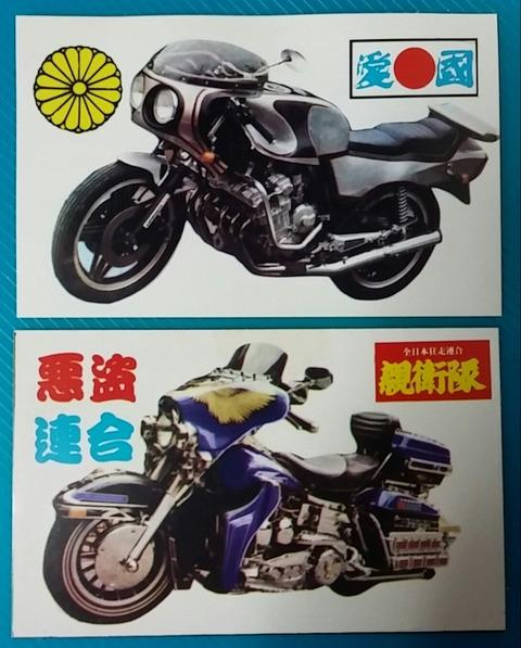 IMG10656-1