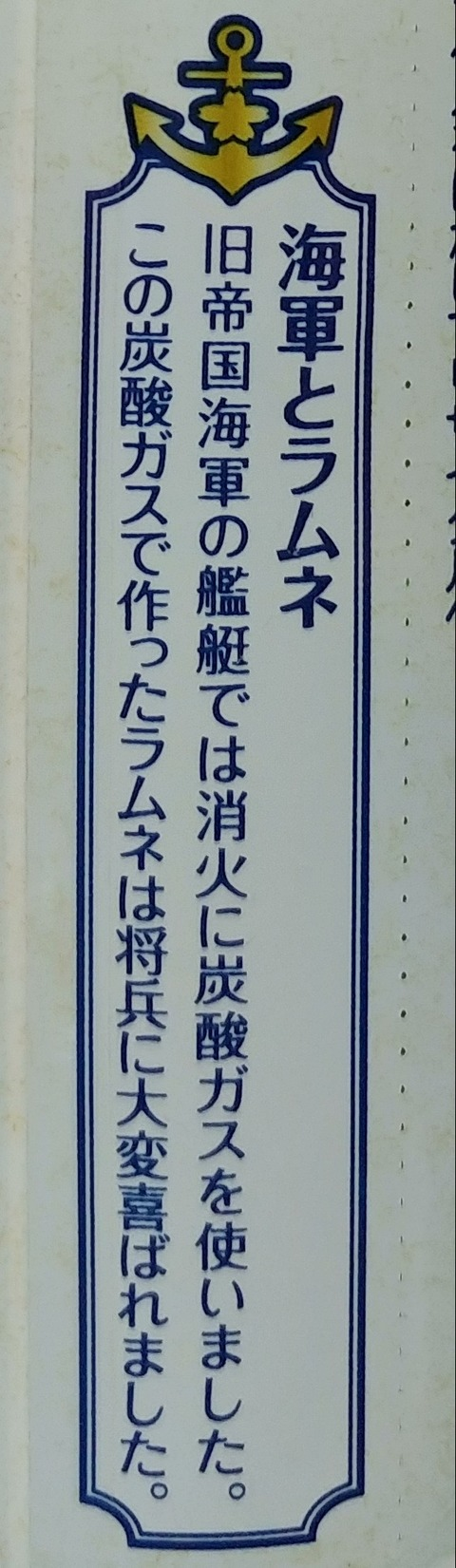 IMG00124-1