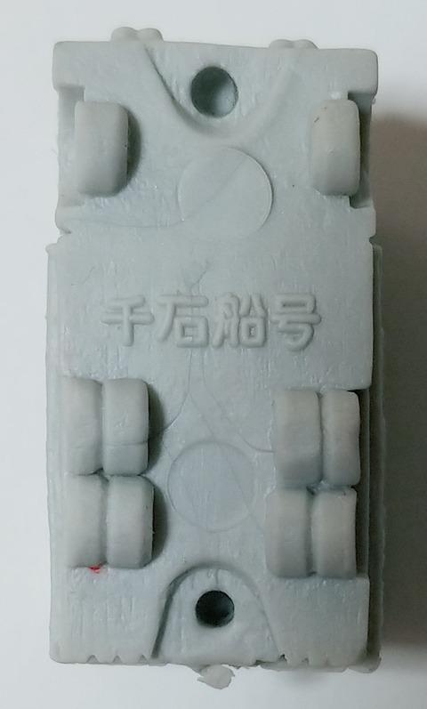 IMG02043-1