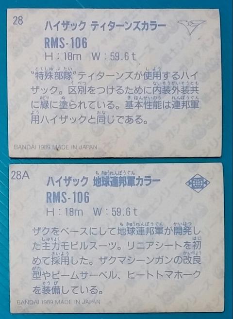 IMG15704-1