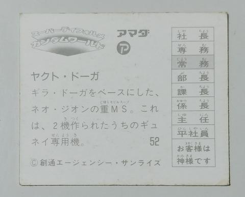 IMG02853-1