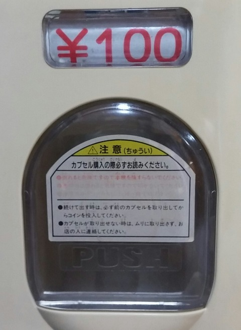 IMG04816~2