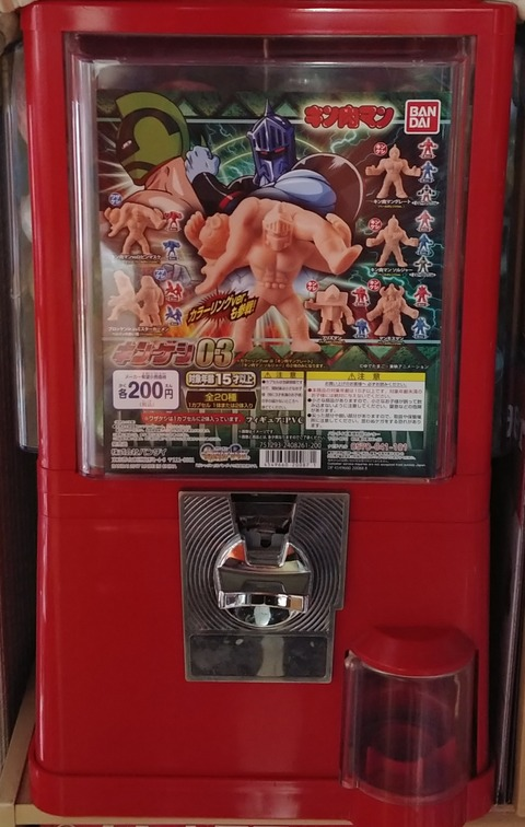 IMG00012-1